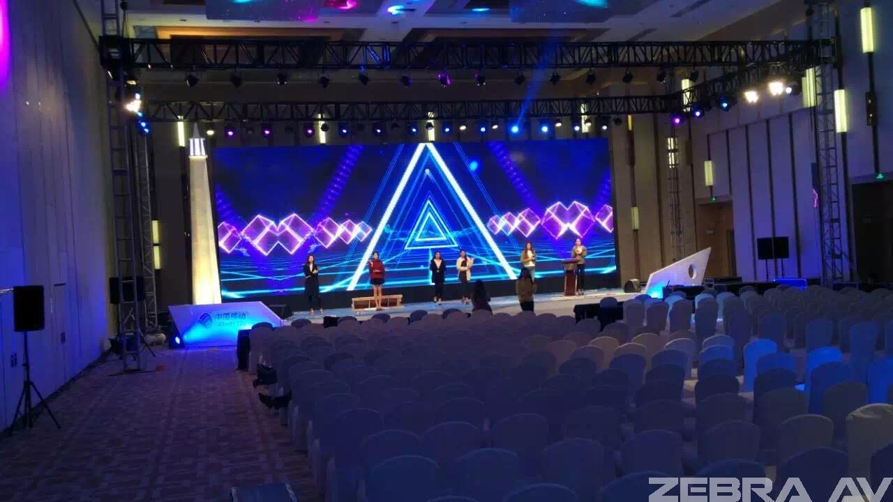 移动大会(70平米P3高清LED)
