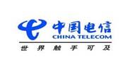 中国电信展会