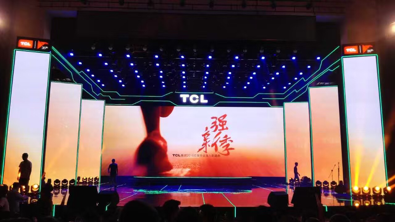 TCL大会(228平米P3高清LED)