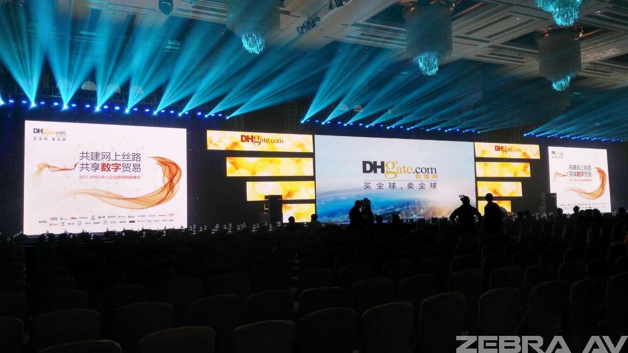 DHG会议(166平米P3高清LED)