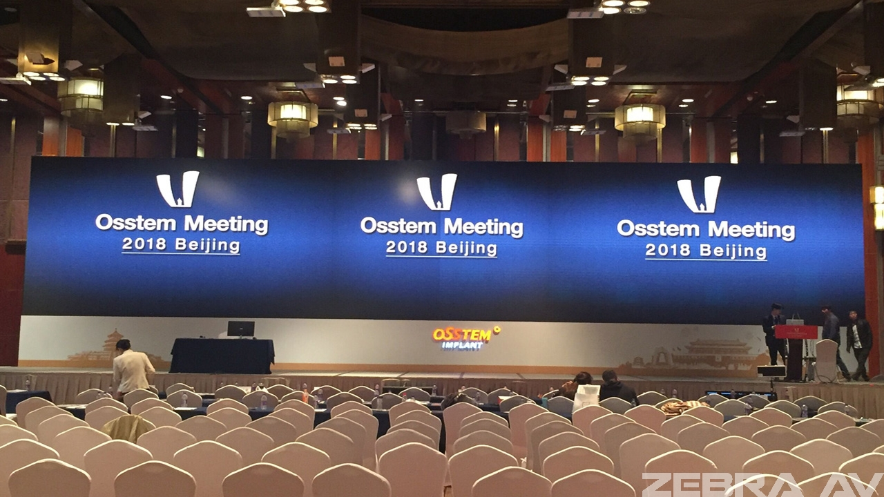 Osstem Meeting Beijing