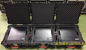 Pro Media Server