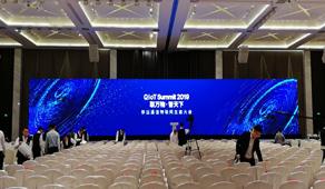 QloT Summit 2019