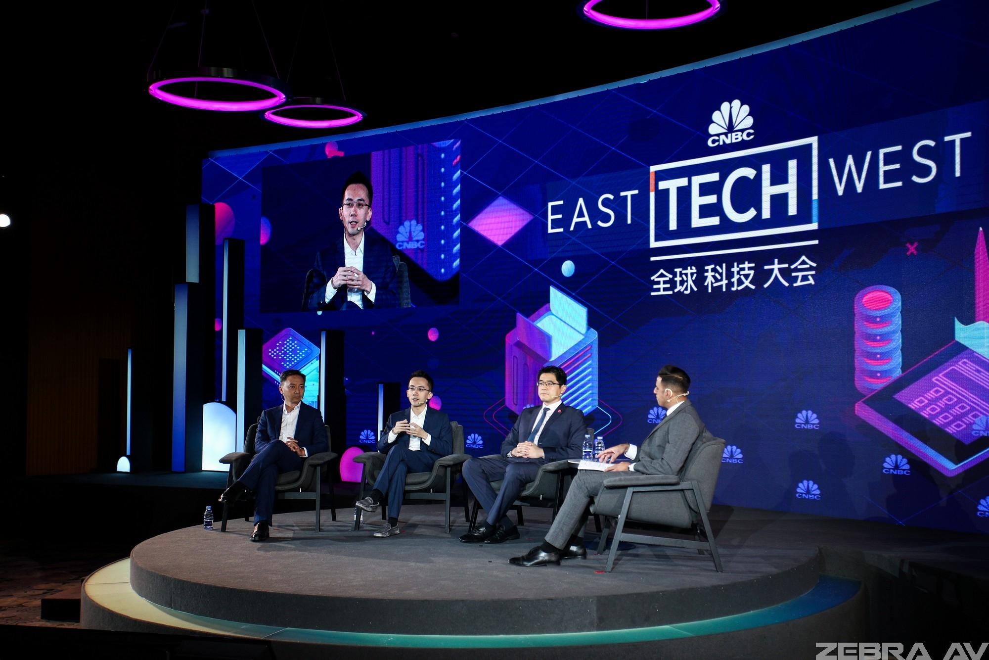 CNBC全球科技大会2020